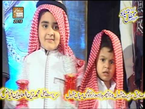 Shahzad Hanif Madni New 2015 Mehfil e Naat in Ichhra Lahore 3rd October 2015
