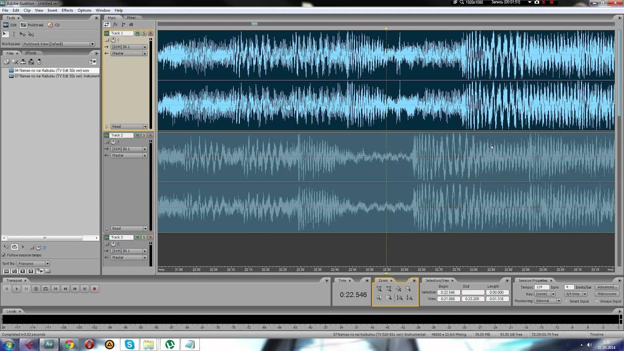 Как перевести музыкальный файл из mp3 в CD формат 61