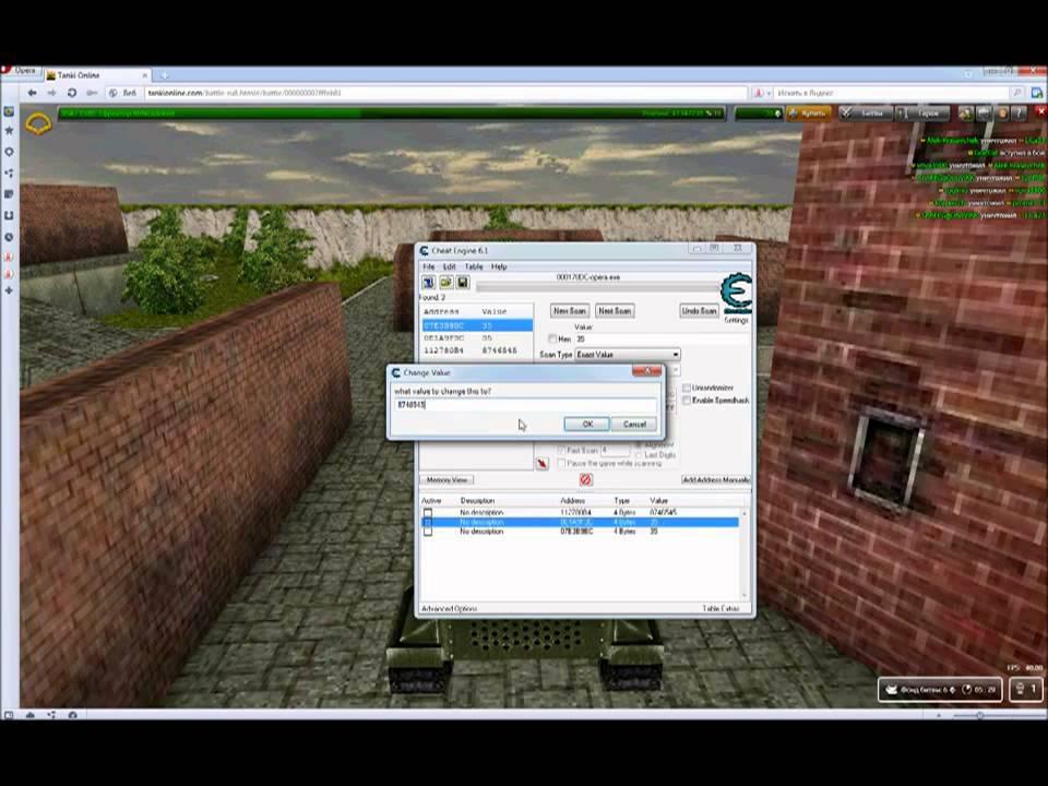 MegaCheat v 4.2 на игру Копатель онлайн, чит, взлом не визуал. Tanki.