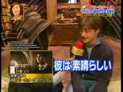 Japanese Girl Interviews Harry Potter video