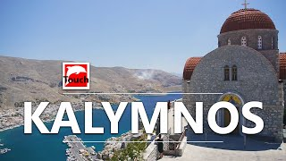 Kalymnos (Κάλυμνος) - Overview, Greece - 18 min.