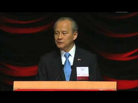 22nd Annual Conference - Opening Remarks