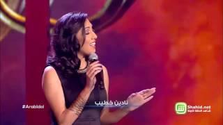 نادين خطيب – يا ساعة – الحلقات المباشرة – Arab Idol