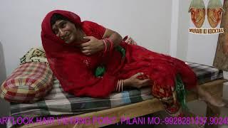 MOBILE LOVER JIO BHAMASHAH PART 2 MURARI KI KOCKTAIL