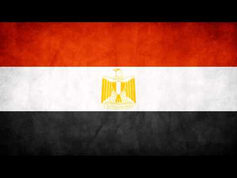 National Anthem Of Egypt
