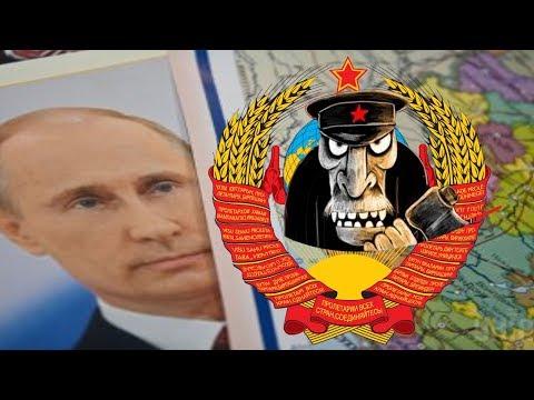 100-летний русский гибрид