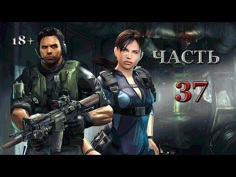 Resident Evil Revelations. Прохождение. Часть 37. Финальный босс.
