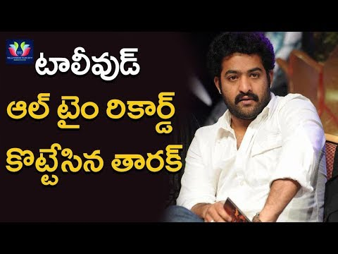 Jr.NTR Creates Tollywood All Time Records || Tollywood Updates || TFC Films And Film News
