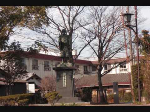 九州ミステリーの旅