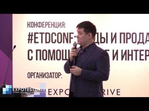 Email-маркетинг: как вложить всего 20 000 и заработать 160 000 рублей