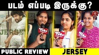 JERSEY Movie Public Review | Nani, Shraddha Srinath | Anirudh | Gowtam Tinnanuri