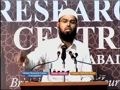 Roze Qayamat Tarazu Me Sabse Bhari Aamaal Koun Se Hoge - Deendar...