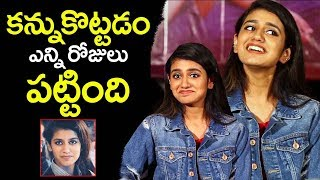 Reporter Making Fun of Actress Priya Prakash Varrier Wink Video | Priya Prakash Varrier wink | FL