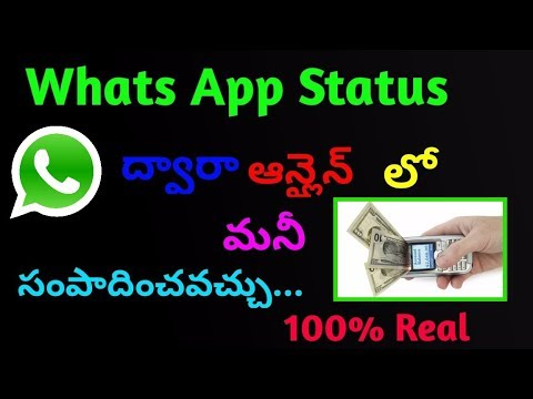 How to earn money online with Whatsapp status In Telugu || Earn Money Whats App status In Telugu