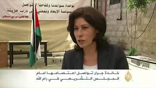 استمرار اعتصام خالدة جرار داخل مقر المجلس التشريعي