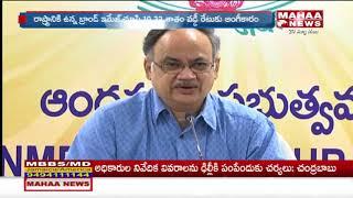 No Doubts on Amaravati Bonds Interest Rates | Kutumba Rao