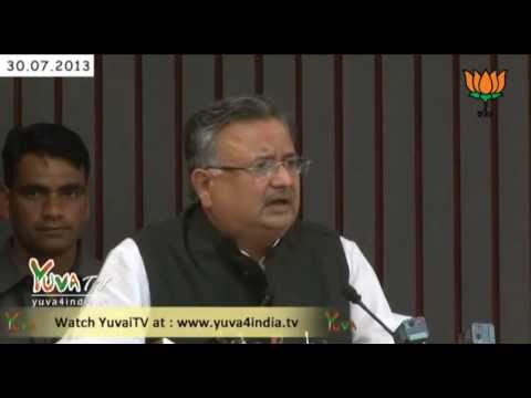 Dr. Raman Singh speech on Food security bill at India International center, New Delhi: 30.07.2013