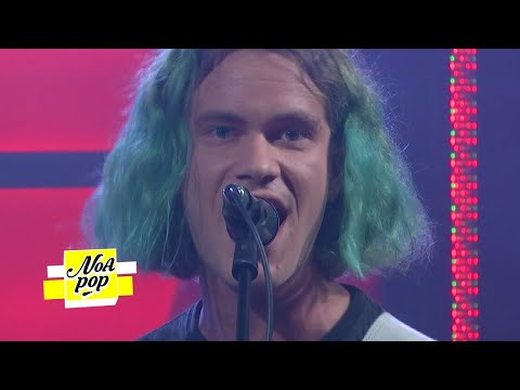 """Noa Pop Avec Th Da Freak : """"Mars Attacks"""""""