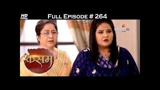 Kasam - 15th March 2017 - कसम - Full Episode (HD)