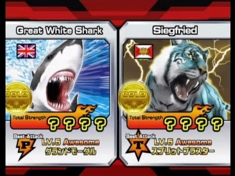 Animal Kaiser Great White Shark vs Siegfried
