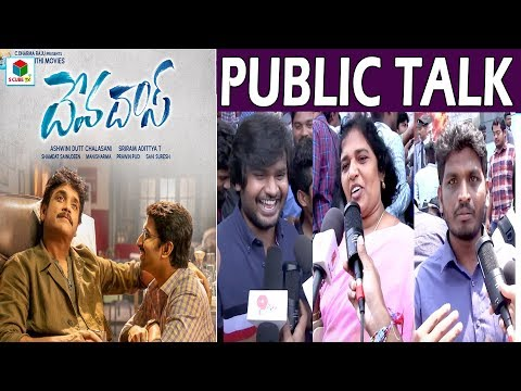 Devadas Public Talk | Nagarjuna | Bigboss 2 Nani | Rashmika | Telugu 2018 New Movie Review &Response
