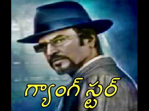 Rajinikanth New Movie Gangster latest News