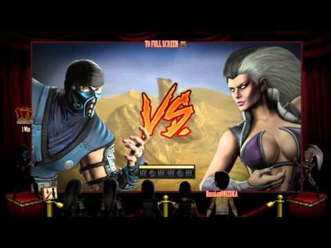 Онлайн - мясо! - Mortal Kombat #72 - Коронное комбо