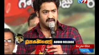 Gulte.com - NTR at Parama Veera Chakra Audio Launch
