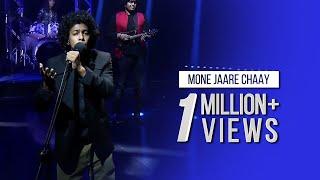 download lagu Mone Jaare Chaay - Taposh Feat. Shamim : Omz gratis