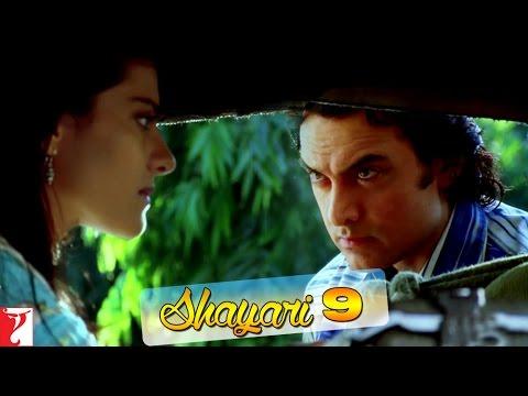Aamir Khan's Shayari No 9 - Scene - Fanaa