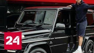 В Англии водители устроили самосуд над зазнавшимся блогером - Россия 24