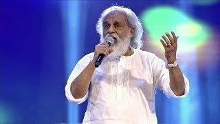 MMMA 2017 I Ganagandharvan's Magic I K J Yesudas I Mazhavil Manorama