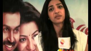 All In All Alaguraja - Actress Radhika Apte Speaks at All In All Alaguraja Audio Release