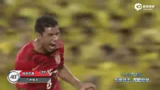Paulinho Amazing Long Freekick Goal 保利尼奥超远电梯球破门 Guangzhou Evergrande vs Kashiwa Reysol/柏レイソル