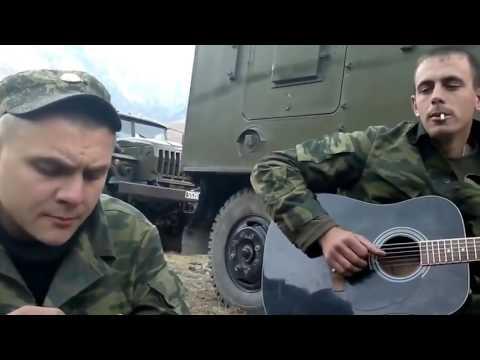 Армейские песни под гитару  Ратмир Александров - Друзья