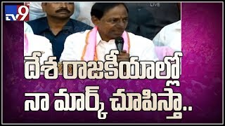 Telangana has shown the way to the whole nation - KCR