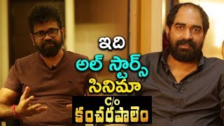 Director Krish and Sukumar Video Promo about are of Kancharapalem | Rana Daggubati