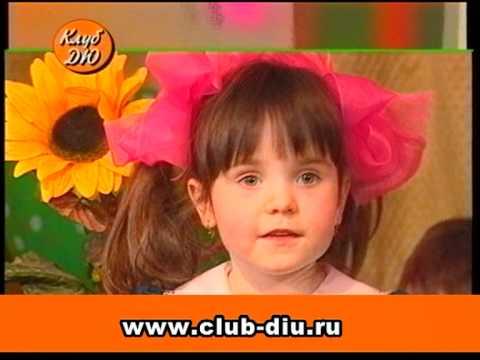 """Клуб """"ДЮ"""" №268 Детская юмористическая программа"""