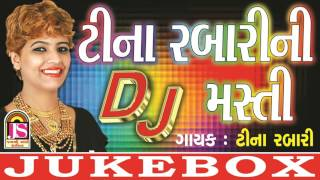 download lagu Tina Rabarini Dj Masti  Gujarati Dj Song 2017 gratis