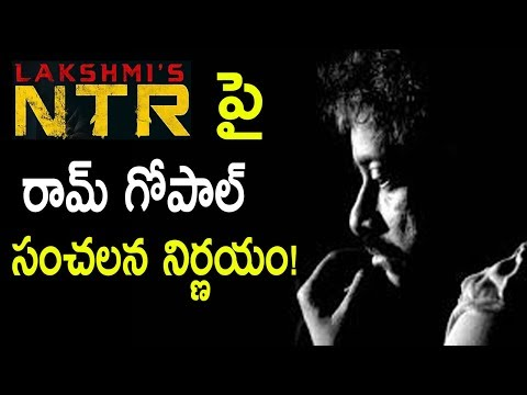 RGV Shocking Decision For Lakshmi's NTR Movie | Tollywood Nagar