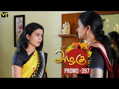 Azhagu Promo 12-03-2019 Sun Tv Serial  Online