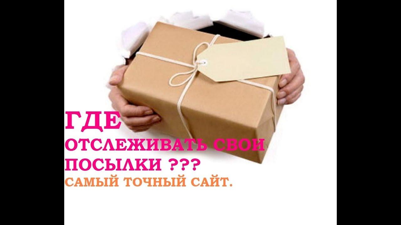 Фото на подарок наложить