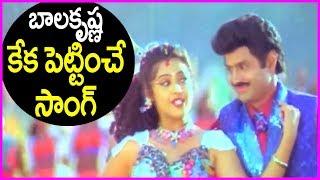 Balakrishna Hit Video Song With Actress Meena - Bobbili Simham Movie Video Songs
