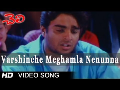 Cheli Movie | Varshinche Meghamla Nenunna Video Song | Madhavan...