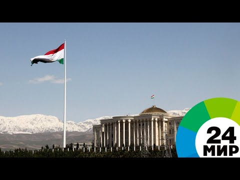 Душанбе готов к приему премьеров стран СНГ - МИР 24