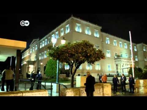 البرلمان اليوناني يقرميزانية2015 | الجورنال