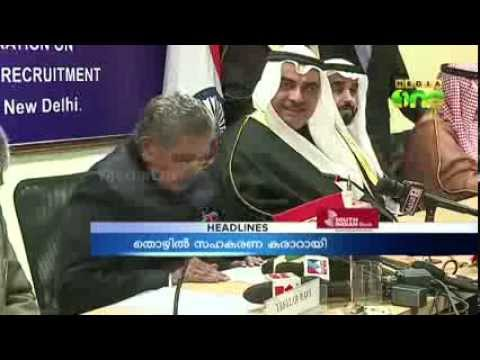 India signs labour cooperation pact with Saudi Arabia - News One Middle East. 02-01-14