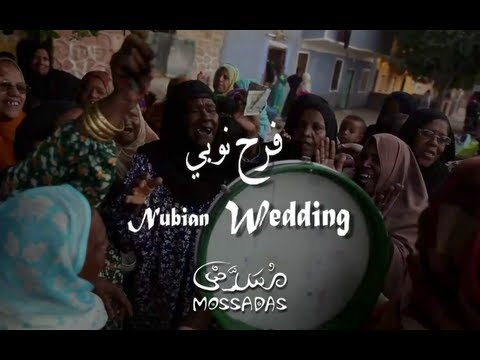 Nubian Wedding فرح نوبي #Mossadas Music Videos