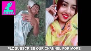 আস বিছানায় যাই_ মজাই মজা চরম মজা   Bangla Top funny tiktok video   Bangla best comedy