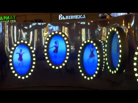 Новогодняя Москва 2018 -часть 2. New Year Moscow-part 2. Año Nuevo Moscú-parte 2.